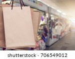 shopping bags brown color in... | Shutterstock . vector #706549012