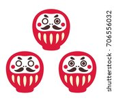 japanese daruma doll  set of... | Shutterstock .eps vector #706556032