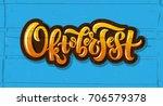 oktoberfest logotype. beer... | Shutterstock .eps vector #706579378