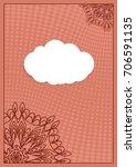 invitation template with white... | Shutterstock . vector #706591135