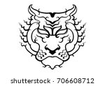 tiger head.tiger face.vector... | Shutterstock .eps vector #706608712