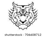 tiger head.tiger face.vector... | Shutterstock .eps vector #706608712