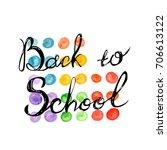 abstract watercolor art hand... | Shutterstock .eps vector #706613122