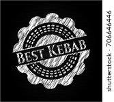 best kebab chalkboard emblem   Shutterstock .eps vector #706646446