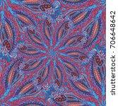 cartoon handdrawn handmade... | Shutterstock .eps vector #706648642