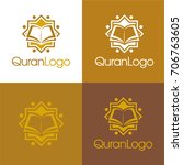 quran logo   vector...   Shutterstock .eps vector #706763605