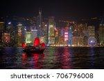 hong kong   january 25  2016 ... | Shutterstock . vector #706796008