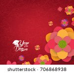 oriental happy chinese new year ... | Shutterstock .eps vector #706868938