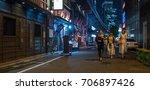 tokyo  japan   30th august ... | Shutterstock . vector #706897426
