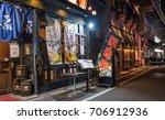 tokyo  japan   30th august ... | Shutterstock . vector #706912936