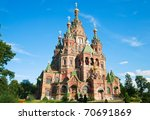 church of saint peter and saint ... | Shutterstock . vector #70691869