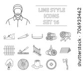 sawmil and timber set icons in...   Shutterstock .eps vector #706933462
