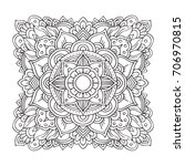 hand drawn mandala with ethnic... | Shutterstock .eps vector #706970815