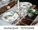 place cards with the guest's... | Shutterstock . vector #707010688