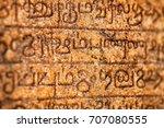 sri lanka  polonnaruva. ancient ...   Shutterstock . vector #707080555