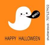 flying ghost spirit. black... | Shutterstock . vector #707127922
