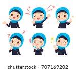 vector set of arabic women... | Shutterstock .eps vector #707169202