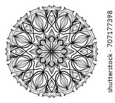 mandala decorative ornament.  ... | Shutterstock . vector #707177398