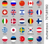 flag icon set. round or circle... | Shutterstock . vector #707185582