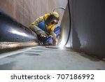 male  worker wearing protective ... | Shutterstock . vector #707186992