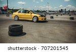 volgograd  russia   june 26... | Shutterstock . vector #707201545