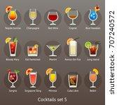cocktails set 5 | Shutterstock .eps vector #707240572
