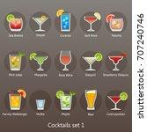 cocktails set 1   Shutterstock .eps vector #707240746