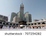 mecca  saudi arabia   september ... | Shutterstock . vector #707254282
