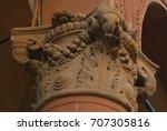 Small photo of Column of Salina Palace