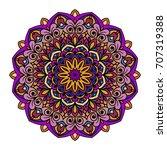 vector illustration of big... | Shutterstock .eps vector #707319388