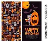 happy halloween vector banner ... | Shutterstock .eps vector #707330815
