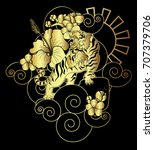 golden style tiger face with... | Shutterstock .eps vector #707379706