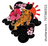 colorful traditional tattoo... | Shutterstock .eps vector #707380522