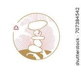Zodiac Sign. Libra.