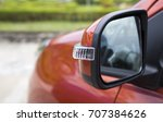 side car mirror close up | Shutterstock . vector #707384626