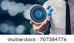 concept of business target. | Shutterstock . vector #707384776