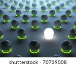 Luminous sphere. Symbol of individualism - stock photo