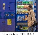 tokyo  japan   august 31st ... | Shutterstock . vector #707402446