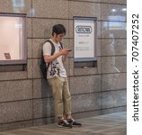 tokyo  japan   august 31st ... | Shutterstock . vector #707407252