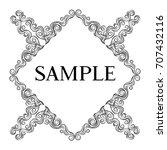 vector frame. calligraphic... | Shutterstock .eps vector #707432116
