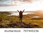 young woman hikes in the... | Shutterstock . vector #707443156
