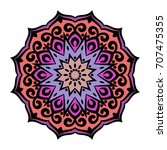 vector illustration of big... | Shutterstock .eps vector #707475355