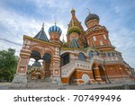 St. Basil's Cathedral  Moscow ...