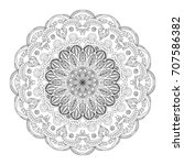 outline mandala for coloring... | Shutterstock .eps vector #707586382