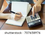 accountant working with... | Shutterstock . vector #707658976