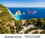 greek biggest national flag...   Shutterstock . vector #707672485