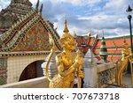 wat pho temple  | Shutterstock . vector #707673718