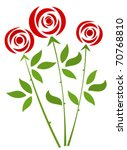 red roses bunch. vector... | Shutterstock .eps vector #70768810