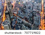 the city of nanjing china lit... | Shutterstock . vector #707719822