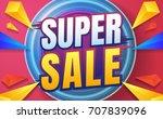 big sale template banner vector ... | Shutterstock .eps vector #707839096